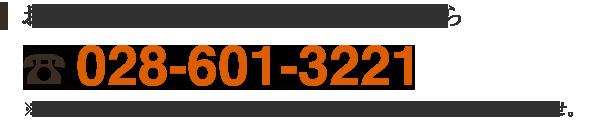 お電話でのご予約・お問い合わせ tel.0120-4182-60
